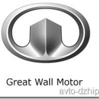 Китайский производитель внедорожников Great Wall Motor построит завод в России