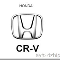Кроссовер Honda CR-V стал самым популярным внедорожником в мире в 2013 году